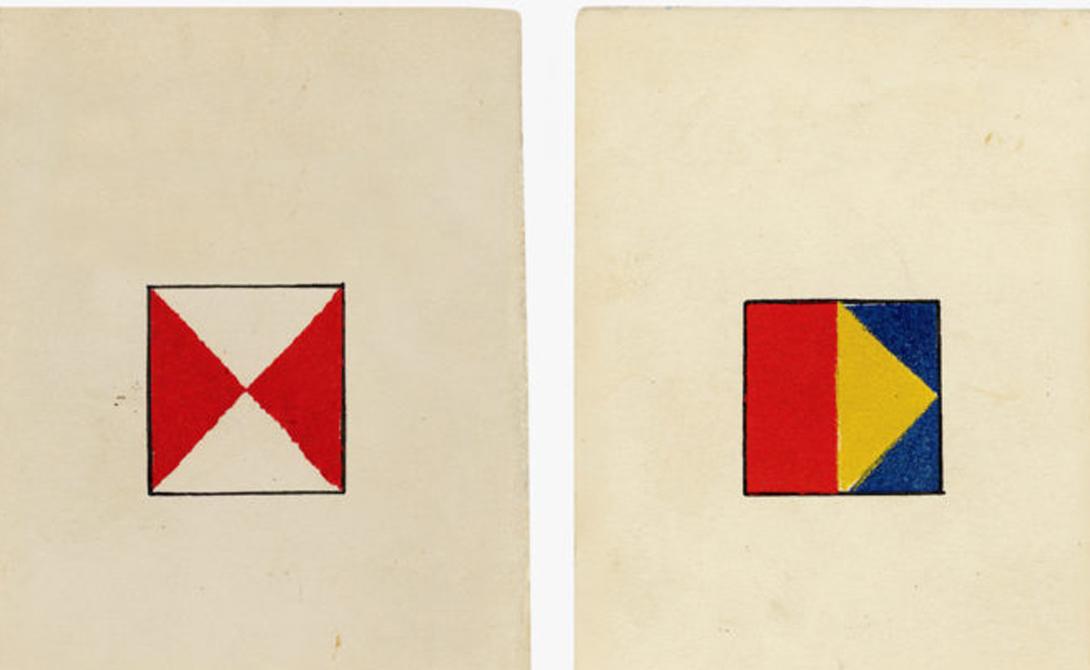 Реакционный тест Эти открытки ручной работы использовали психологи Брюсселя в период с 1923 по 1927 годы. Никаких свидетельств о результативности теста, который должен был показывать скорость реакции пациента на цветовые раздражители, не сохранилось.