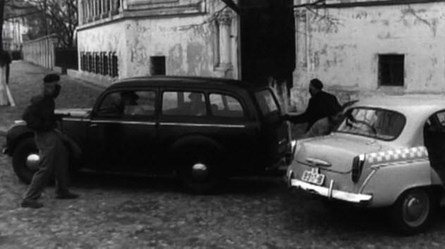 Banda Ioanid В 1959 году банда из шести еврейских интеллектуалов совершила самое наглое ограбление банка в истории Румынии. Среди бела дня налетчики зашли в помещение Национального банка, делая вид, что просто снимают фильм. Спустя несколько месяцев лихих бандитов поймали, но в мире до сих пор остаются несколько группировок, ведущих свою «родословную» от этих ребят.
