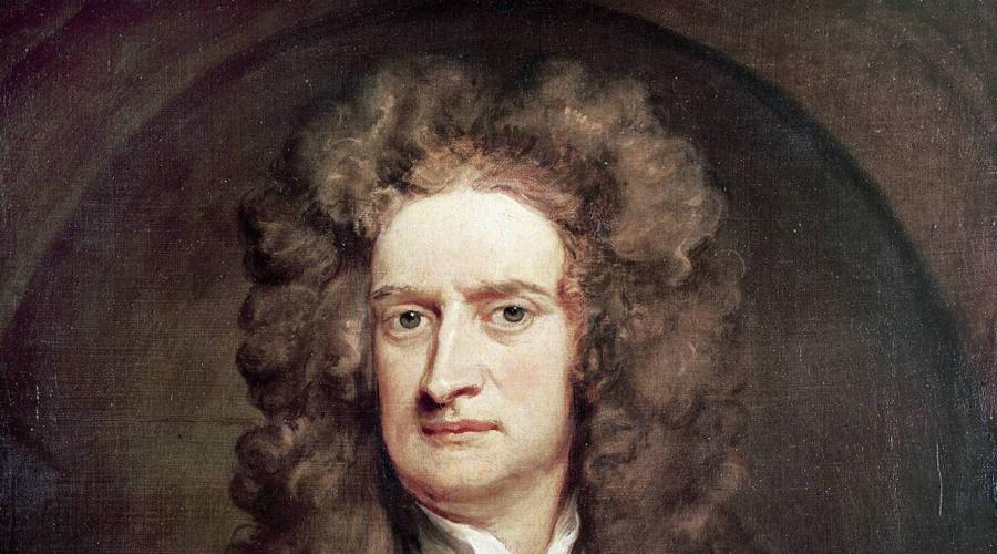 Исаак Ньютон На гербе Исаака Ньютона вполне можно было бы изобразить кошку в поле из яблок. Потомки будут вечно благодарны великому физику за чудесное изобретение: врезную дверку для кошек.