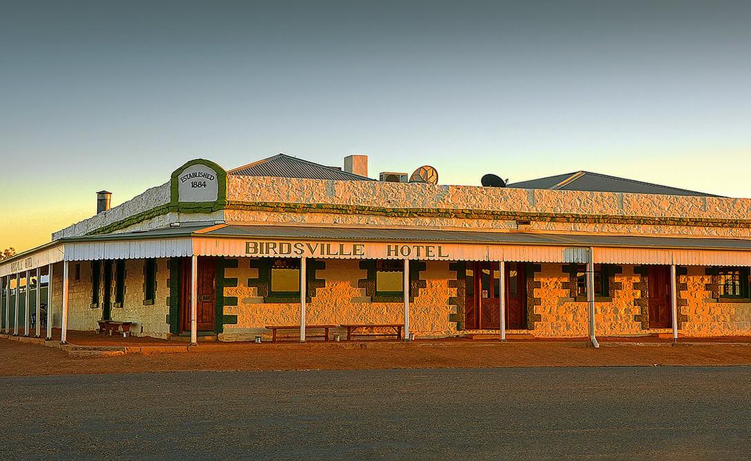 Отель Бердсвилль Бердсвилль, Австралия Расположенный на краю засушливой пустыни Симпсона городок Бердсвилль может похвастать тремя сотнями душ населения. Местный паб считается настоящим чудом света: в местечке, где постоянная температура зашкаливает за 40 градусов Цельсия, прохладная пинта пива и в самом деле тянет на подарок небес.