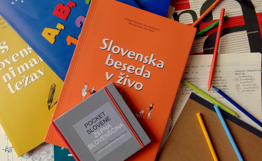 Самые сложные языки мира