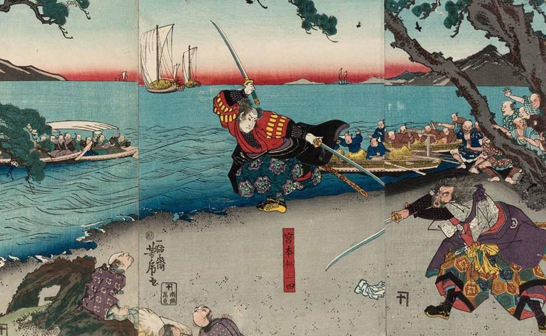 Миямото Мусаси Миямото Мусаси был одним из величайших фехтовальщиков Японии. Первый поединок Мусаси провел в 13 лет: он сражался на стороне клана Тоетоми против клана Токугава. Миямото почти всю жизнь путешествовал по стране, встречаясь с великими мастерами в смертельных схватках. В конце жизненного пути великий воин написал трактат Пяти колец, подробно описывающий технику владения мечем.