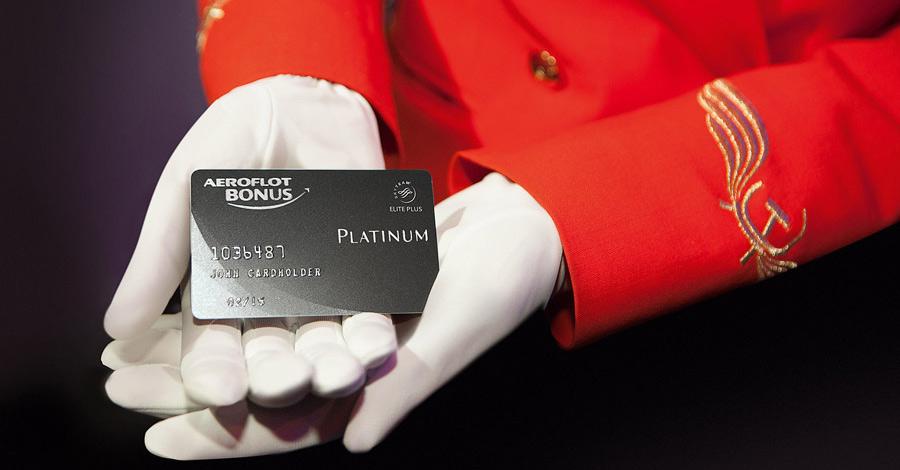 Бонусы Часто летающим пассажирам, имеющим бонусные карты авиакомпаний, будет неприятно узнать, что количество бонусных баллов значительно меньше на данном тарифе. К примеру, «Уральские авиалинии» и «S7 Airlines» дают в два раза меньше бонусов по сравнению с обычным «Экономом».