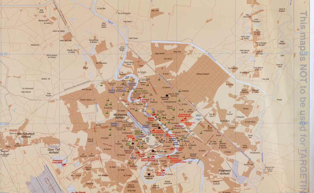 Багдад, 2003 год