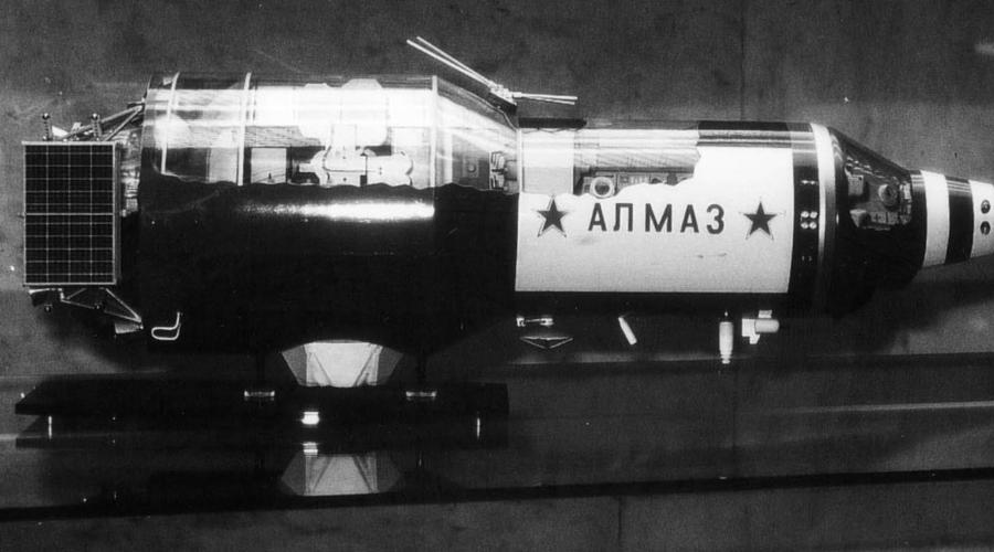 Алмаз: секретная космическая станция СССР