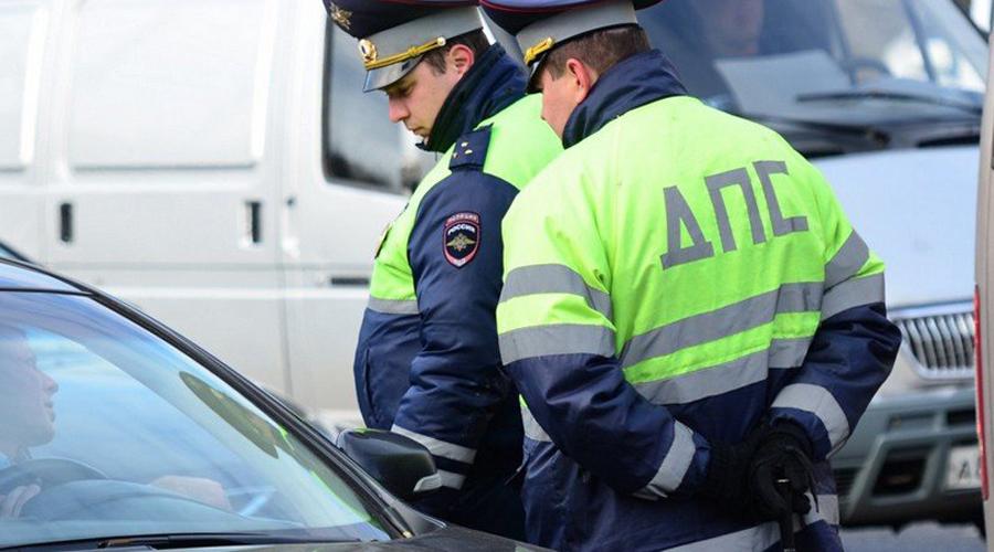 Никуда не идем Правила говорят, что водитель обязан остановиться по первому требованию инспектора ДПС. Однако, никто вас не заставляет выскакивать из машины ему навстречу. Остановили? Сидите на месте и спокойно ждите, пока к вам подойдут. Если в кармане лежат права, свидетельство о регистрации и полис ОСАГО, то беспокоиться не о чем. Труп из багажника лучше выкинуть заранее.