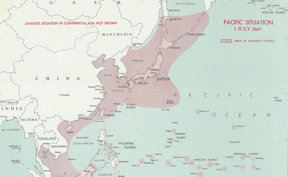 Присутствие Японии в Тихом океане, 1945 год