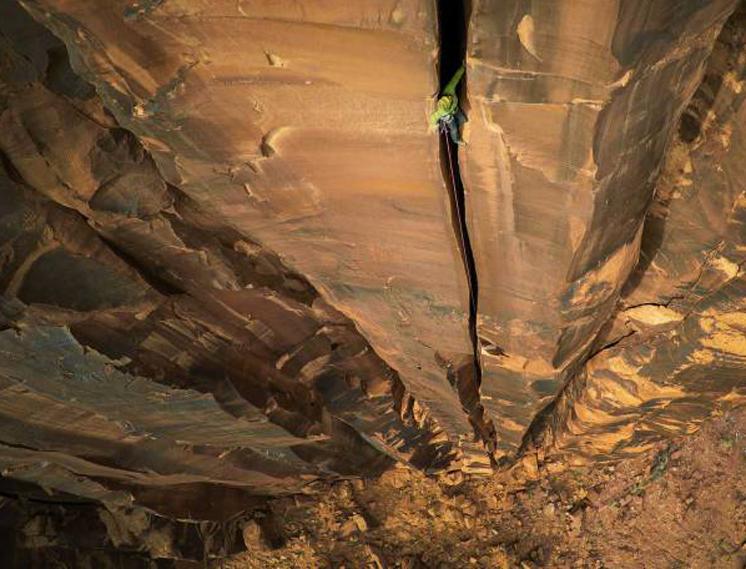 Вызов скале