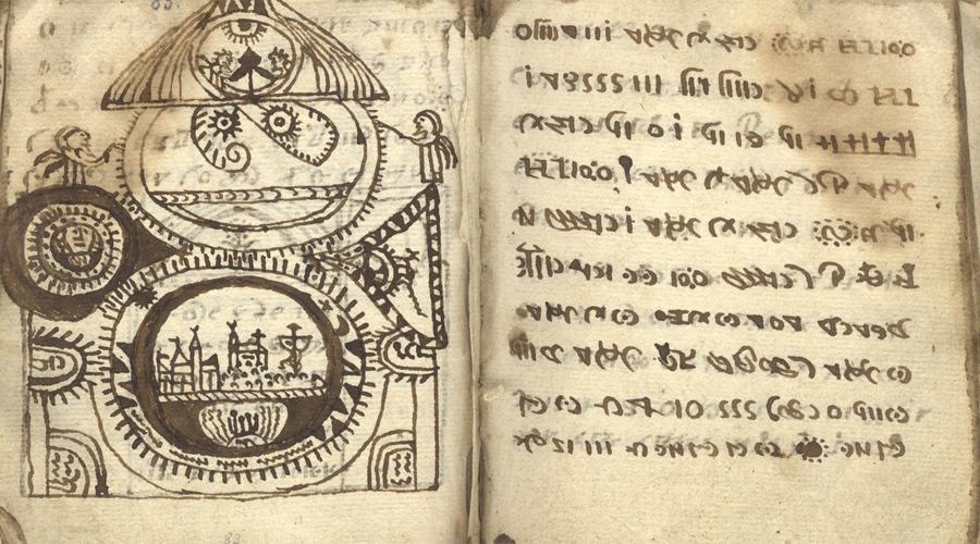 Кодекс Рохонци Нерасшифрованный манускрипт был найден в библиотеке князей Баттьяни в Рехнице. В настоящее время большинство учёных разделяет мнение Кароля Сабо о том, что кодекс представляет собой мистификацию, выполненную трансильванским антикваром Самуилом Немешем.