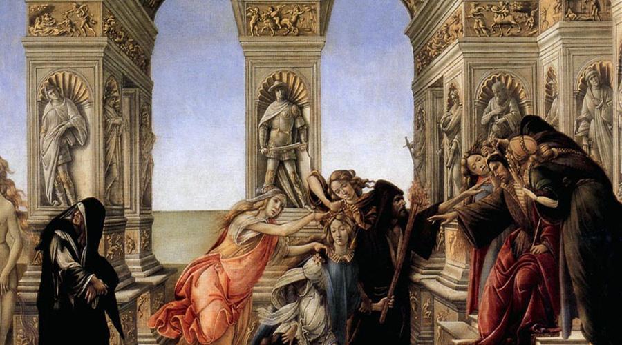 Магистры ордена Долгое время власть над Приоратом сохраняли великие магистры. Должность передавалась по наследству, но потом традиция изменилась и магистров стали выбирать из великих художников, ученых и философов. Многие известные люди в разное время возглавляли Приорат.