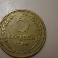 Владельцы монет из СССР могут стать миллионерами
