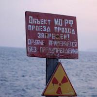 Зловещее убежище атомных подлодок России, которое ждет ядерной войны