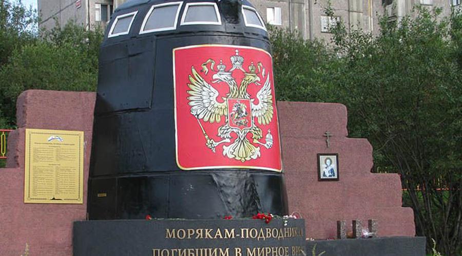 Александровск Это один из новых городов закрытого типа. Александровск образован в мае 2008 года. Известно лишь, что контроль над городом осуществляет Министерство Обороны.