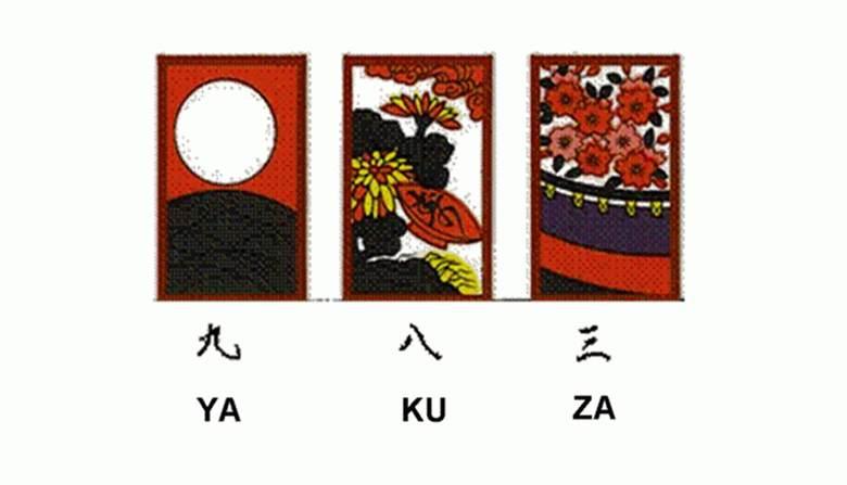 Происхождение названия «Якудза» Многие люди слышали слово «Якудза», но не все из них на самом деле знают, что это значит. Название мафии дала популярная японская карточная игра «оичо-кабу», похожая на блэкджек. Самая неудачная комбинация карт в ней называется «я-ку-за» — 8+9+3 =20. Счет в игре ведется по последней цифре, поэтому в данном случае игрок получает ноль. На жаргоне «якудза» также означает «никуда не годится».