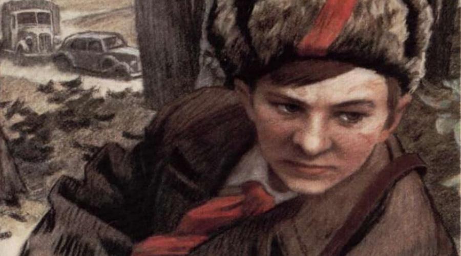 Пионеры на войне С самого начала Великой Отечественной войны пионеры участвовали в боях наравне со взрослыми. Партизанские отряды могли иметь в составе до половины школьников. Военные корабли с охотой принимали подготовленных юнг, чаще всего пионеры становились разведчиками.