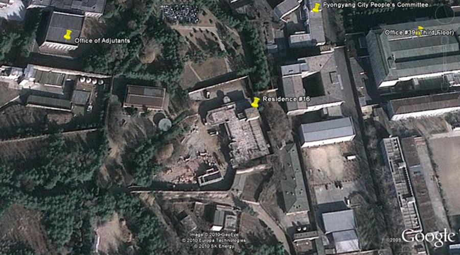 Бюро 39 Сотрудники северокорейского Бюро 39 работают над пополнением валютного запаса самого Ким Чен Ына. Им разрешено все, от наркоторговли до продажи органов. Угадайте, что будет с тем, кто решит лично заглянуть в центр управления?