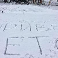 Снежное лето: Мурманск замерзает в июне