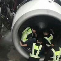Китаянка чуть не устроила авиакатастрофу, кинув в двигатель монеты