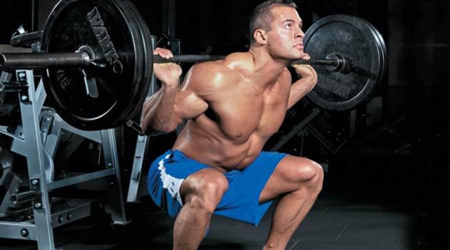 Силовые тренировки Большинство людей думают, что похудеть быстро поможет обычный бег, а силовые тренировки использовать ни к чему. Это не соответствует действительности: наращивание мышечной массы — один из самых эффективных способов сжигать жир, притом метаболизм остается повышенным еще на протяжении следующих двух суток. Вполне можете игнорировать упражнения на изолированные группы мышц, сосредоточившись на пяти основных: становой тяге, жиму лежа, приседаниям со штангой, жим штанги стоя и тяга штанги к поясу.