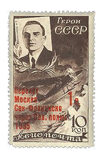 Сигизмунд Леваневский В 1937 году в Москве состоялось мероприятие, посвященное запуску нового бомбардировщика. Пилот, великий летчик Сигизмунд Леваневский, вылетел на глазах у сотен зрителей. Он должен был достигнуть Аляски — но больше его никто никогда не видел.