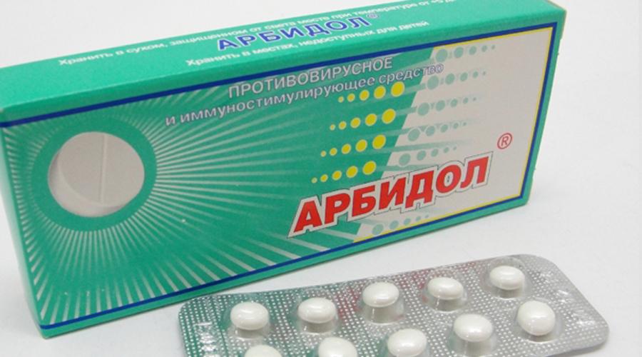 Арбидол Разрабатывали это лекарство еще в 1970-х годах. Вновь на прилавок Арбидол вышел в качестве дешевой альтернативы американскому средству Тамифлю. В отличие от этого продукта, проверенного фармкомпанией, наше лекарство лечит разве что за счет эффекта плацебо.