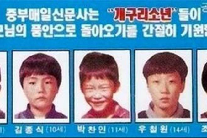 Лягушачьи мальчики: 5 детей, которые бесследно исчезли