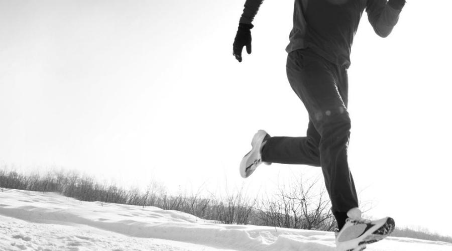 Температура Похвально, что вы решили заниматься бегом даже в холодное время года. Но перегибать не стоит: при -20, к примеру, лучше будет остаться дома. Пробежка при таком морозе принесет больше вреда, чем пользы. Кроме того, не нужно сразу стремиться к рекордам. Вышли на зимнюю пробежку первый раз в жизни? 15 минут вам хватит за глаза. Увеличивайте нагрузку постепенно, добавляя ко времени тренировки минут по пять.
