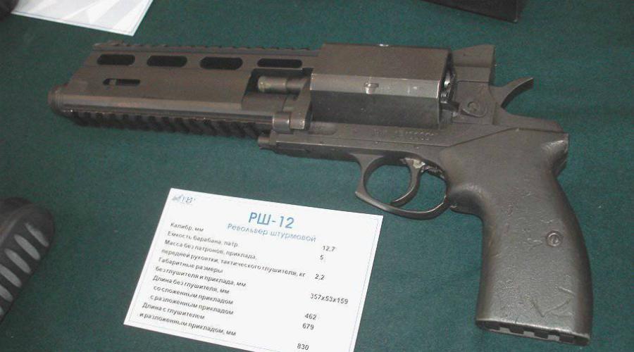 РШ-12 Револьвер штурмовой калибра 12 мм — вот так бесхитростно расшифровывается название этого русского красавца. Его разрабатывали для спецподразделений ФСБ. Поговаривают, что в ближнем бою РШ-12 вполне способен заменить громоздкий дробовик.