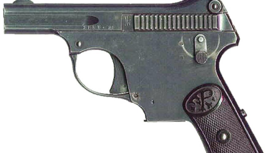 Franz Pfannl Erika 1912 И напоследок мы припасли самый маленький серийный пистолет в истории. Эта крошка использовала патрон калибра 2.7 миллиметра, обеспечивая дульную энергию в каких-то 4 джоуля. Непонятно, кому был адресован Franz Pfannl Erika, но в свое время пистолет пользовался популярностью и хорошо продавался.