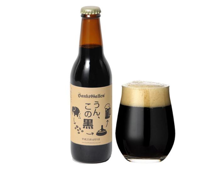 Пиво из слоновьих отходов Япония Японцы — те еще извращенцы. Только в этой стране можно купить такие странные штуковины, как, например, пиво из слоновьих фекалий. Непонятно, кто додумался сначала кормить слонов кофейной вишней, а затем извлекать из отходов косточки, но технология изготовления знаменитого японского пива Un, Kono Kuro именно такова.