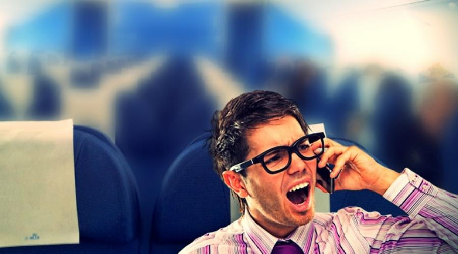Оконный воришка Самолет — не поезд и не автобус, где многие привыкли садиться не на свои места. Тем не менее почти в каждом полете находится умник, пытающийся втихую пробраться к окну со своим билетом у прохода. На попытки восстановить справедливость такой персонаж может начать возмущаться — мол, жалко вам что ли!