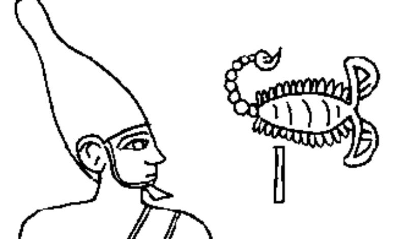 Знак Скорпиона Символ скорпиона, лежащий в основе имени Скорпиона II, обычно связывается с культом Селкет. Здесь тоже есть неувязка: сам культ появился лишь в конце эпохи Древнего Царства, то есть намного позже времен правления царя-скорпиона. Споры об истинном значении символики имени среди историков не утихают уже несколько десятилетий — одни полагают, что Скорпион II был тем, кто начал возвышать новый культ, другие же обращают внимание на военные папирусы того времени, где скорпион использовался в качестве обозначения сильного и умелого военачальника.