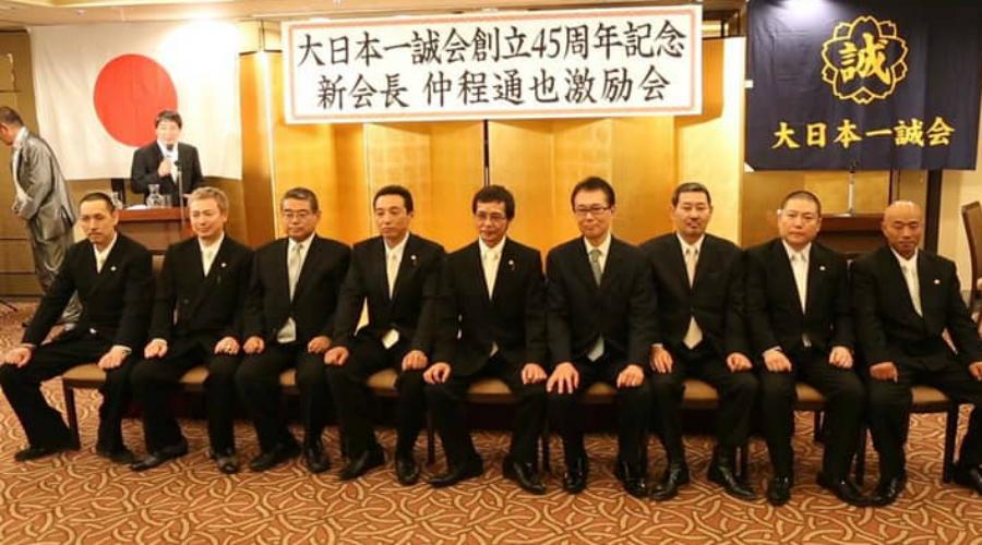 Ультраправая якудза Якудза очень близка к различным националистическим группам в Японии. Они крайне политизированы и стараются повлиять на правительство, путем внедрения туда своих людей. Подобные группировки якудза использует в качестве «пушечного мяса» — массовых акций и погромов.