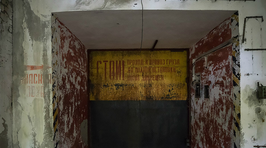 Хранилище Само хранилище представляет собой бетонный бункер значительных размеров. Внутри, будто боксы для машин, стояли ядерные заряды. Над входом в подземный комплекс возводили специальные навесы, предназначенные для защиты от спутниковой разведки. Снаряды попадали вниз по узкоколейной железной дороге на ручных тележках.