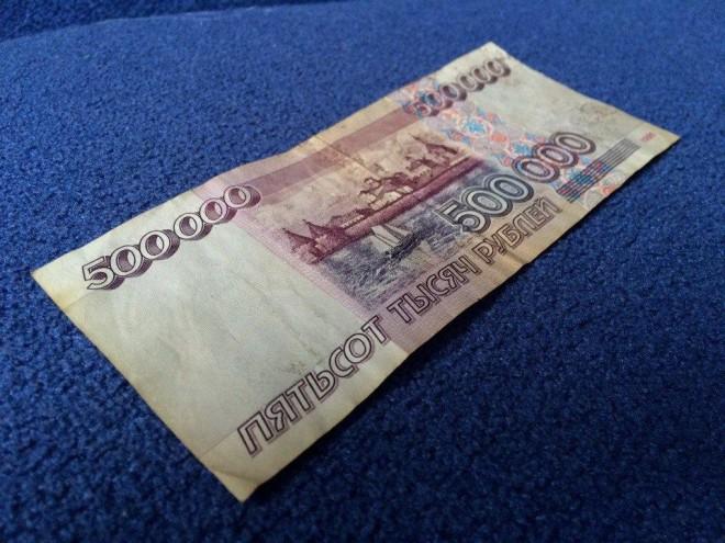 500000_rublej_1995_god_az_2446664_redkaja