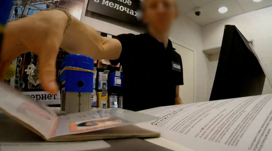 Что видит сотрудник Менеджер в салоне связи возьмет паспорт в руки и увидит в нем фотографию стоящего перед ним мошенника. Паспорт не в розыске? Не числится утерянным? Ок, вот ваш новый айфон-х, получите-распишитесь.