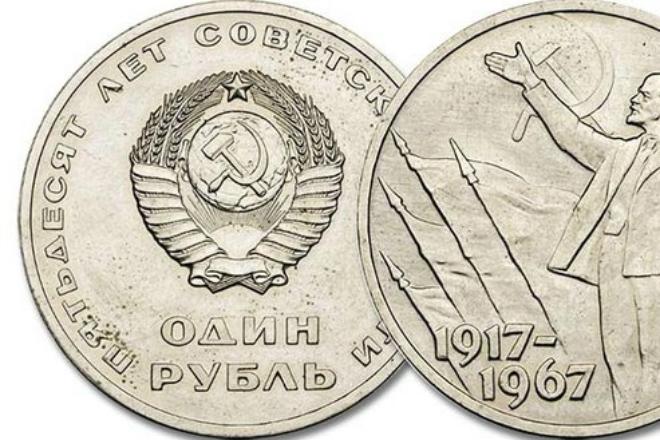 coin-3