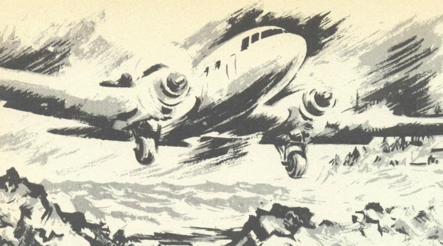 Полет Виктора Годдарда Маршал британских ВВС Виктор Годдард в 1935 году попал в сильную бурю над Шотландией. Ветер забросил его на территорию над заброшенным аэродромом, где он с удивлением увидел необычно раскрашенные бипланы и механиков в комбинезонах синего цвета. Вернувшись на базу, Годдард поделился странной историей с сослуживцами, но ему никто не поверил. Зато четыре года спустя бипланы британцев и в самом деле стали окрашивать в желтый цвет, а механики получили новые синие комбинезоны. Точно такие же, какие видел Годдард в буре.