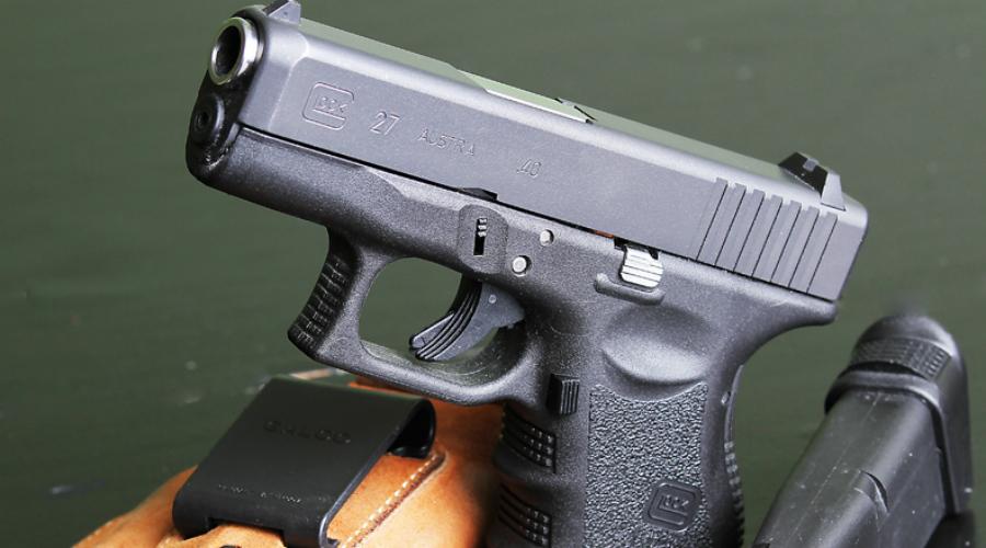Glock 26 Glock в принципе считается одним из лучших современных пистолетов. Модель Glock 26 к тому же идеально подходит для скрытого ношения: компактный боец, который не ограничивает стрелка малым количеством патронов — 10 в магазине и один в стволе.