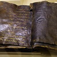 Почему Ватикан прячет реальный текст Библии