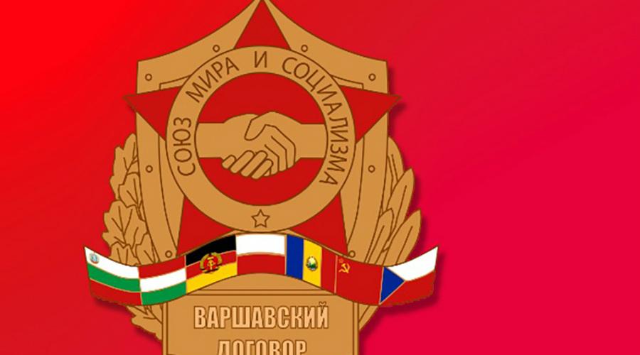 Игра в СНГ В 1944 году все республики СССР получили суверенитет, по крайней мере, с официальной точки зрения. НАТО со скрипом приняло заявки лишь от БССР и УССР. 31 марта 1954 года на обсуждение поступили три заявки от СССР, Украины и Белоруссии, как от отдельных государств. Но финт не прошел и запад вновь ответил отказом.