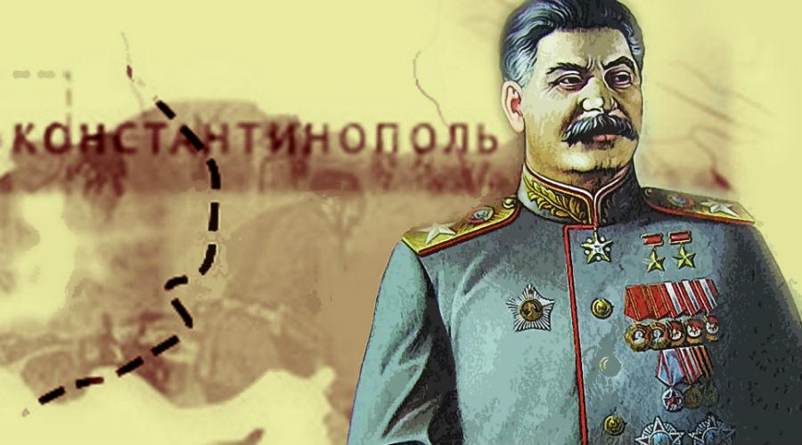 Сталинские игры Сталин еще в 1952 году прощупывал почву для вступления СССР в блок западных государств. Дело в том, что английский парламент в 1949 году рассматривал возможность приглашения Страны Советов в альянс: предложение выдвинула Компартия Великобритании. Тогда же Андрей Вышинский, глава МИД, отправил в Лондон официальную записку, где предложил обсудить вступление СССР в Организацию Обороны Западного Союза (будущее НАТО). Последовал внезапный отказ. Оказалось, что Европа не очень-то хочет видеть в своих рядах русского медведя.