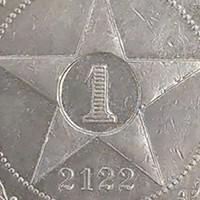 Советская монета из 2122 года: случайная находка на стройке