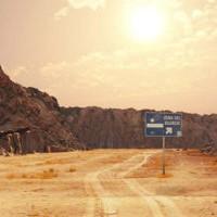 Бермудский треугольник мексиканской пустыни