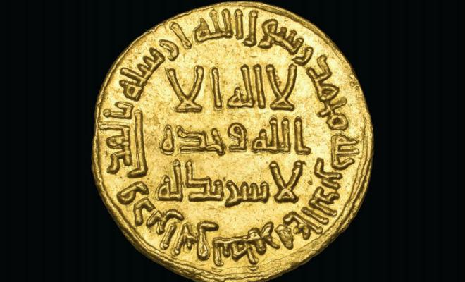 Найдена самая дорогая монета в мире